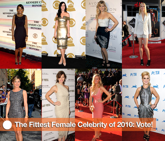 muscular female celebrities